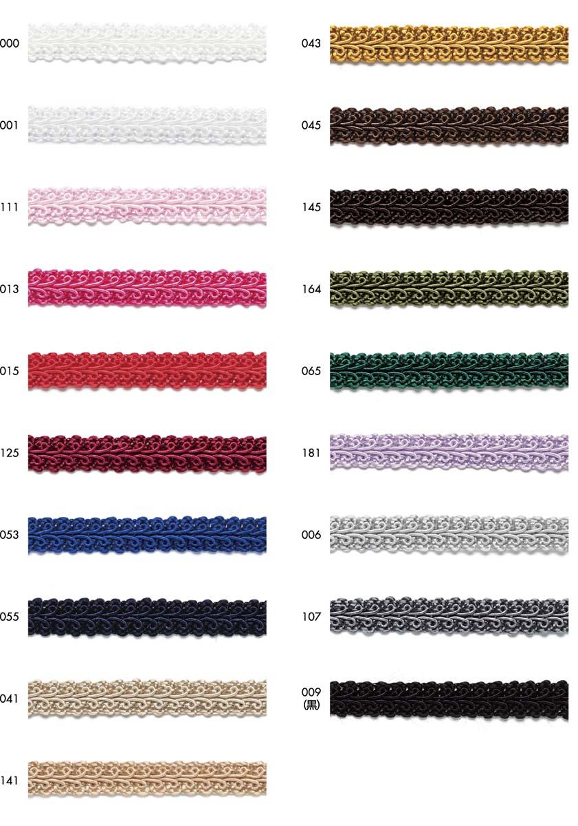 レーヨンブレードベーシックなデザインで服飾にもバッグなどの小物類にも用途を選ばずお使いいただけるレーヨンブレードです。