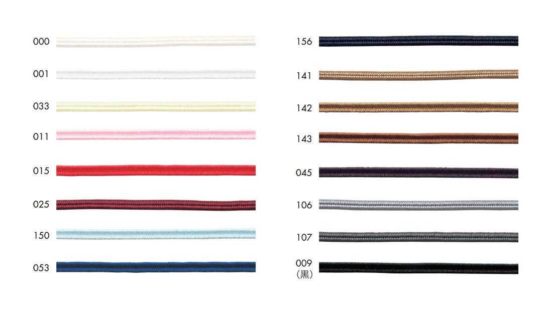 ポリエステル蛇腹 幅 待望 :約2mm 約0.5mm厚 《1反購入50%オフ》小さな雑貨や刺繍資材にも 表記サイズより多少前後する場合がございます お歳暮 16色のカラーバリエーションからお選びください ※商品の特性上 ご了承願います