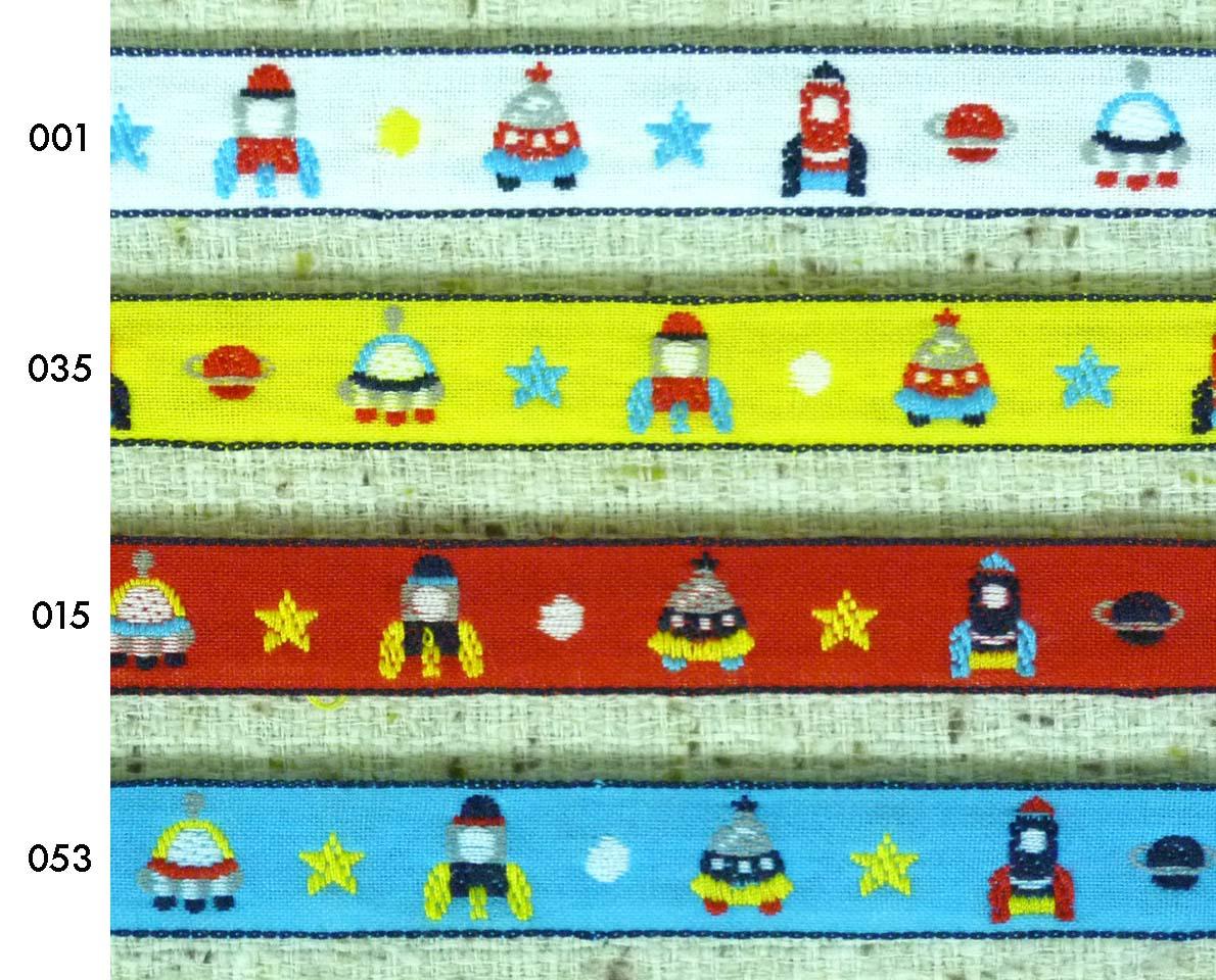 UFOリボン チロルテープ(幅 :約16mm)《1反購入50%オフ》UFO、ロケット、惑星をファンタスティックに描いた、宇宙柄チロルリボン。お子様のカバンなどに付ける、目印用のタグとしてもお勧めの明るい色調を揃えました。