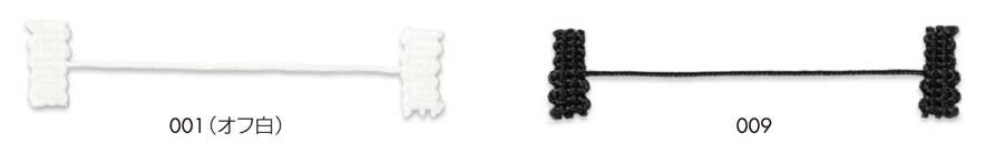 ルーパー ベルトホルダー とっても便利 ※こちらは500ケ入りの大袋となります 縫い付け式簡易ベルトホルダースカート裏地止めです 期間限定で特別価格 組み紐タイプになります 最安値挑戦