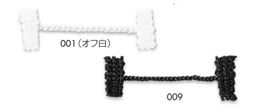 ルーパー ベルトホルダー NEW とっても便利 チェーンコードタイプになります ※こちらは500ケ入りの大袋となります 人気の製品 縫い付け式簡易ベルトホルダースカート裏地止めです