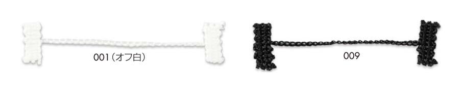 ルーパー ベルトホルダー とっても便利 オンラインショッピング 業界No.1 チェーンコードタイプになります 縫い付け式簡易ベルトホルダースカート裏地止めです ※こちらは500ケ入りの大袋となります