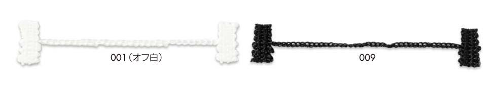 ルーパー ベルトホルダー とっても便利 チェーンコードタイプになります デポー 直送商品 ※こちらは500ケ入りの大袋となります 縫い付け式簡易ベルトホルダースカート裏地止めです