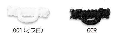 お見舞い ルーパー お得なキャンペーンを実施中 縫いつけボタンホール とっても便利 縫い付け式簡易ボタンホールです 伸縮性のあるウーリータイプです ※こちらは500ヶ入りの大袋となります