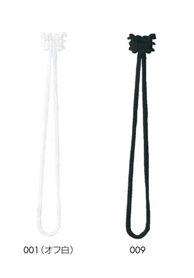 日本産 ルーパー ベルトホルダー とっても便利 ※こちらは500ケ入りの大袋となります 縫い付け式簡易ベルトホルダースカート裏地止めです リリヤーンタイプになります 高級な