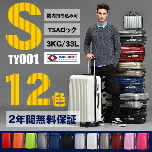 3db4c19d72 スーツケース 可 軽量 4輪 機内持ち込み 送料無料 TSAロック キャリーケース ビジネス 旅行 ...