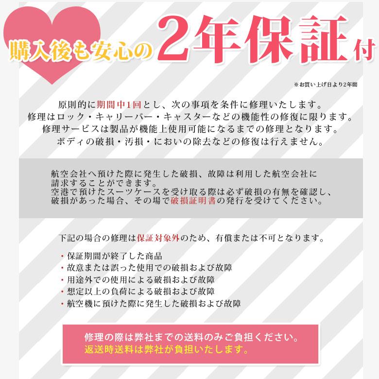 1fe43c3d4c 楽天市場】【最大1500円OFFクーポン配布中】スーツケース 【2年修理保証 ...