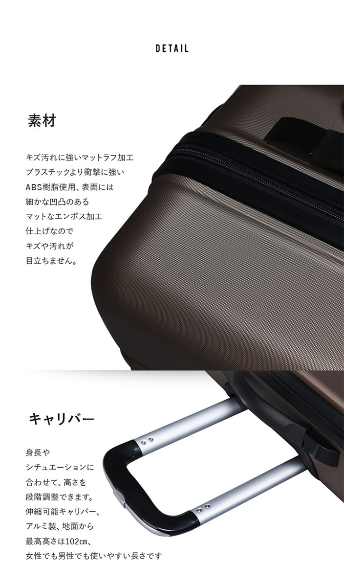 117873dd52 楽天市場】スーツケース キャリーケース キャリーバッグ 機内持ち込み 可 ...