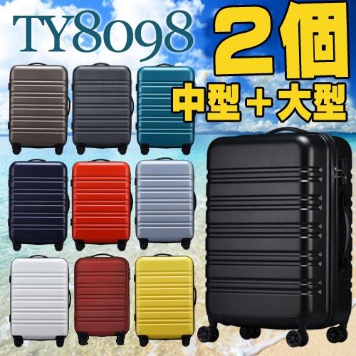 05f6d20c38 スーツケース キャリーケース キャリーバッグ 大型 送料無料 保証付 超軽量 m l 軽量 m