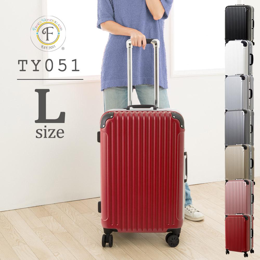 スーツケース キャリーバッグ キャリーケース 軽量 Lサイズ 旅行バッグ メンズ レディース 子供用 修学旅行 ハードケース TSAロック suitcase 海外 国内 TY051 大型