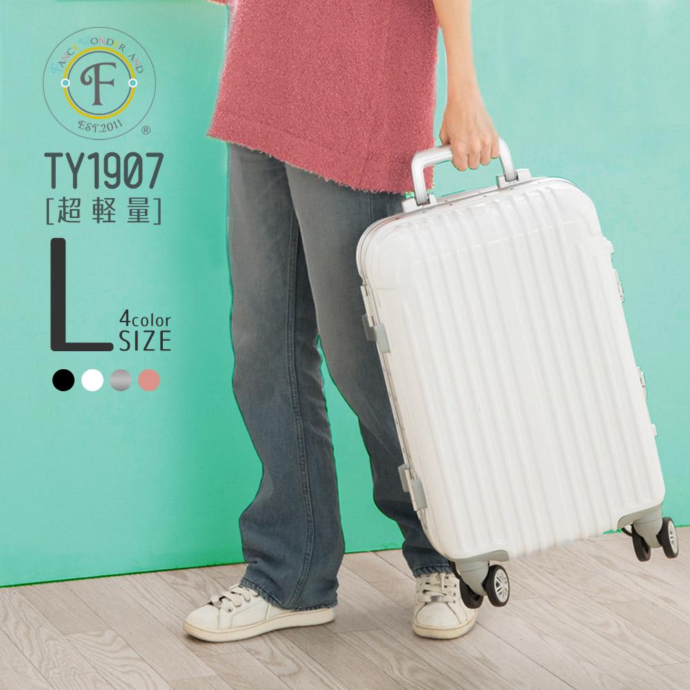 スーツケース lサイズ キャリーバッグ キャリーケース 軽量 l 旅行バッグ レディース 修学旅行 TSAロック かわいい おしゃれ suitcase 海外 国内 TY1907 大型
