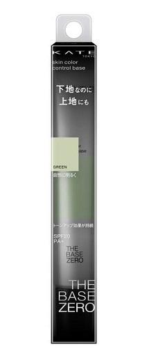 カネボウ ケイト KATE スキンカラーコントロールベース GN 日本最大級の品揃え 特価品コーナー☆