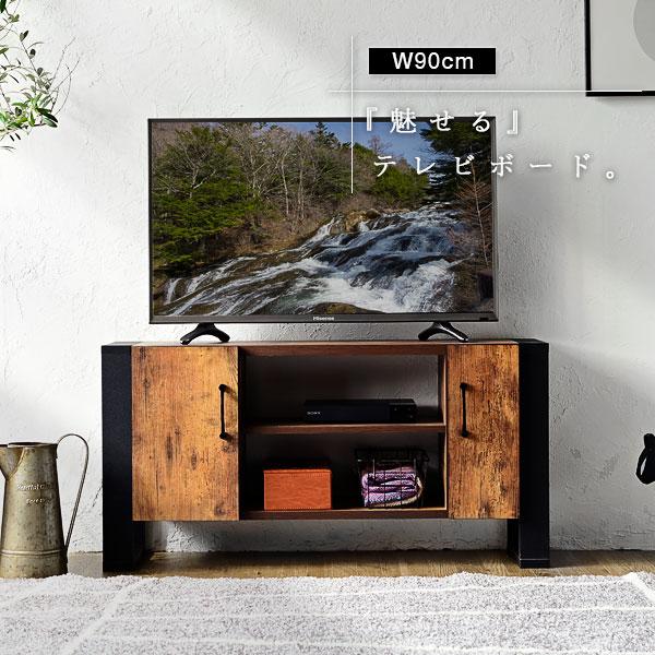 テレビボード 40型 幅90 高さ45 奥行30 ハイタイプ テレビ台 テレビラック 扉付き 収納 40インチ ローボード おしゃれ 脚付き 一人暮らし コンパクト 扉 木製 ロータイプ
