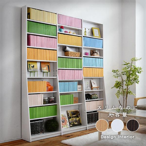 本棚 幅150 高さ180 薄型 書棚 1cmピッチ 文庫本 収納 ラック ワイド ブックシェルフ 木製 大容量 書斎収納 700冊以上