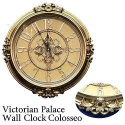 無音連続秒針付 ビクトリアンパレス ウォールクロック コロッセオ 時計 壁掛け クロック ウォール 送料無料