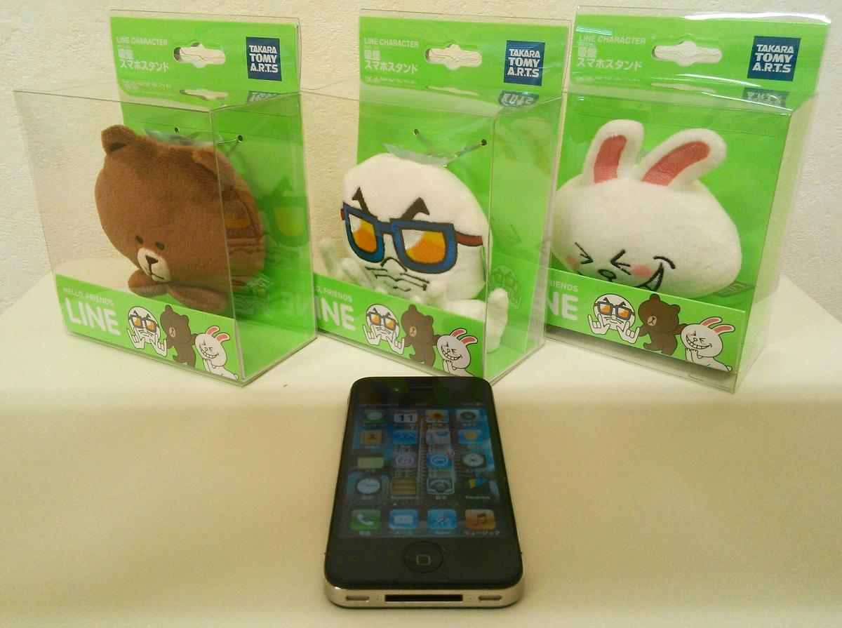 智能手机站手机 iphone 智能手机站 iPod iPhone iPad,Xperia,GALAXY S、 HTC 的欲望,各种立场智能手机行字符康妮布朗月亮