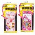 販売実績No.1 ハローキティ iPhone5S 人気 おすすめ 5C 用衝撃自己吸収スクリーンフィルム☆アイフォン5S用液晶保護シート 5 SE
