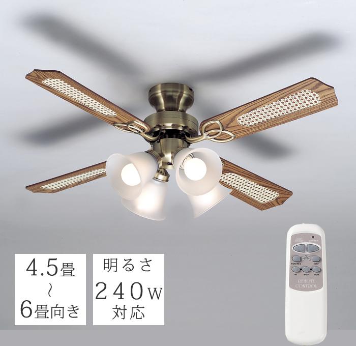 送料無料 シーリングファン 4灯タイプ TKM-42AB4LKRC リモコン付き 照明 ライト