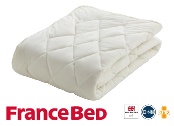 【送料無料】 フランスベッド クランフォレスト羊毛ベッドパッド セミダブルサイズ | ベッドパット セミダブル 寝具 パッド パット フランスベット ベットパット 敷きパッド 敷きパット 敷パット 敷きぱっと 敷パッド ベッドパッド パッドシーツ パットシーツ 日本製