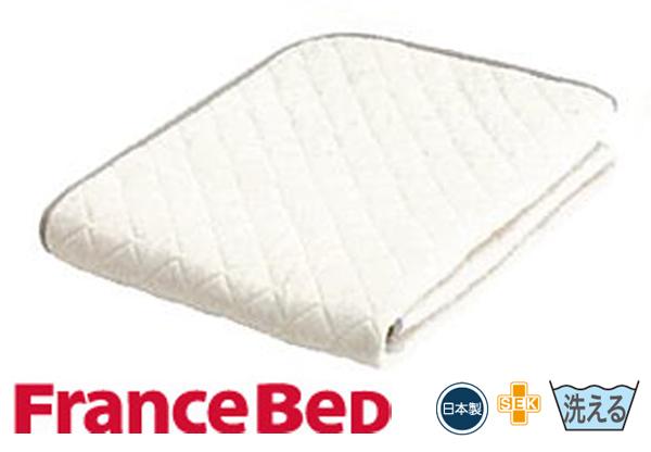 フランスベッド クランフォレスト羊毛ベッドパッド シングルサイズ|ベッドパット シングル フランスベット 1人暮らし 一人暮らし パッド パット 羊毛ベッドパット 新生活応援 布団パット シングルベッド ベッド ベット ベットパット ベットパッド ベッドパット 寝具