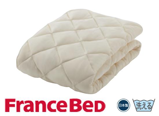 フランスベッド ソロテックスベッドパッド シングルサイズ|ベッドパッド ベッドパット シングル フランスベット 寝具 パッド パット フランスベット ベットパット 敷きパッド 敷きパット 敷パット 敷きぱっと 敷パッド ベッドパッド パッドシーツ パットシーツ シング