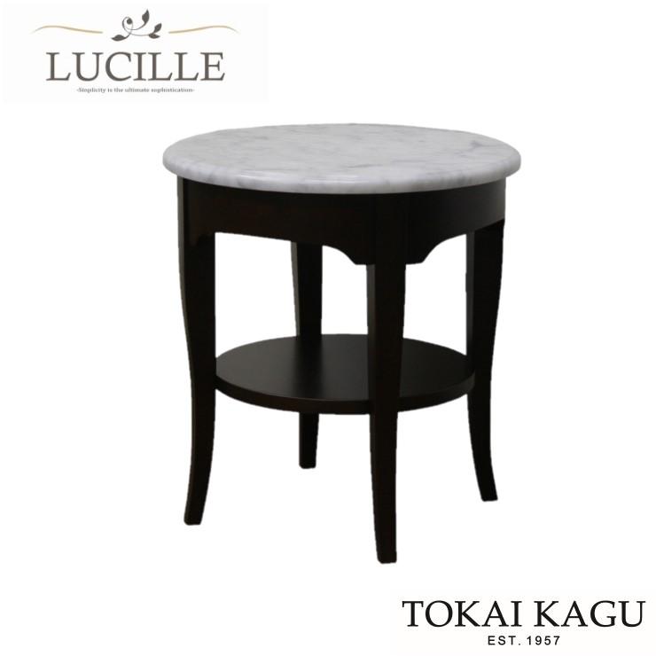 【送料無料】 ルシール ST45-R サイドテーブル クラシック  東海家具 高級 LUCILLE ルシール 完成品   代引き不可  