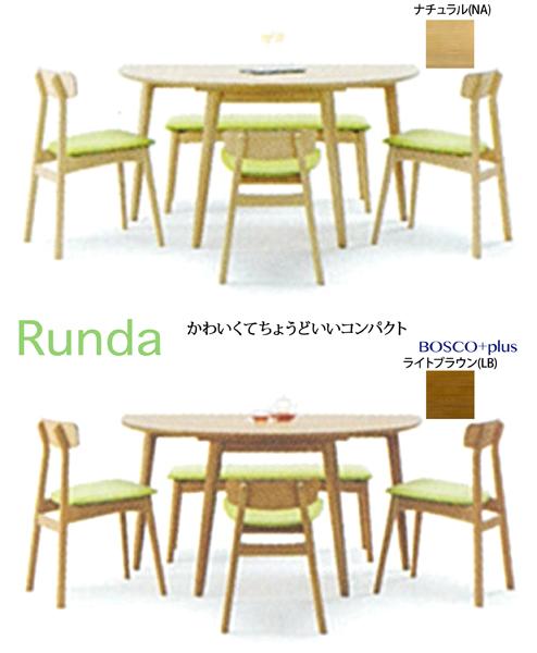 Runda 木製ダイニング5点セット(130cm幅半円テーブル+ダイニングチェア2脚+サイドチェア1脚+ベンチ1脚)|配送地域限定