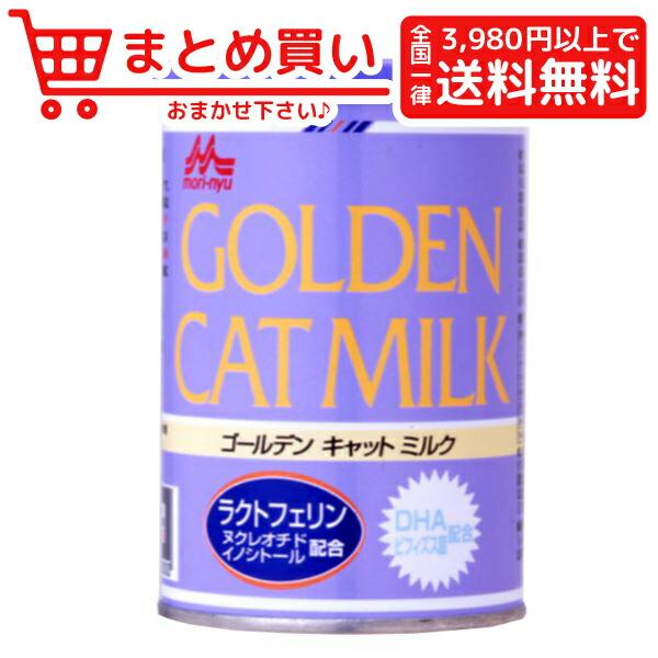 税込3980円以上で全国一律送料無料 登場大人気アイテム 4%OFFクーポン配布中 森乳サンワールドワンラック ゴールデンキャットミルク130g 猫 Seasonal Wrap入荷 フード ミルク