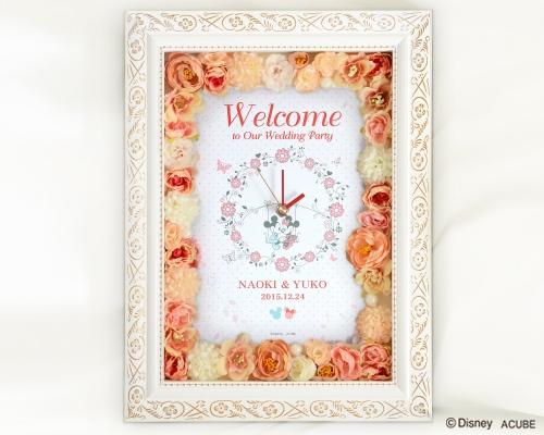 【Disney】ディズニー Posh 結婚式 ウェルカムボード フラワータイプ(時計付き)