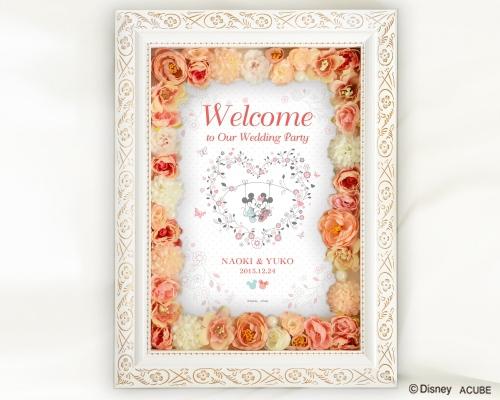 【Disney】ディズニー Posh 結婚式 ウェルカムボード フラワータイプ