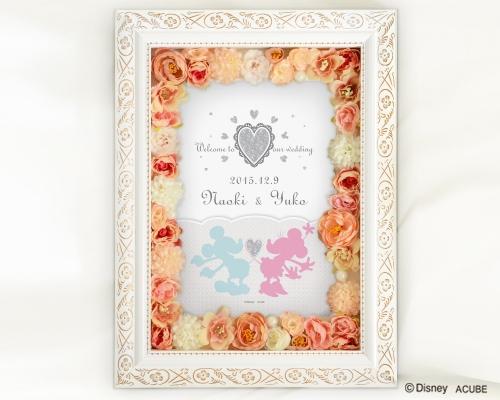 【Disney】ディズニー Belinda 結婚式 ウェルカムボード フラワータイプ