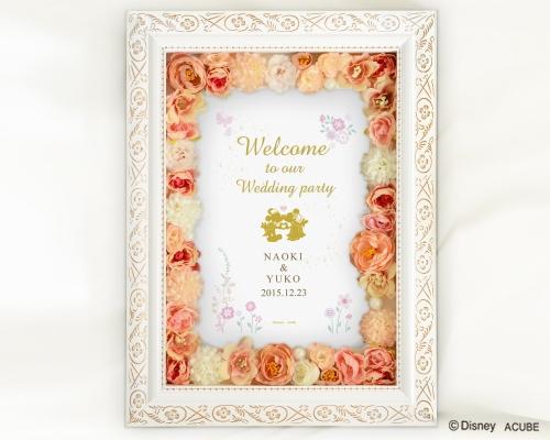 【Disney】ディズニー Mighty 結婚式 ウェルカムボード フラワータイプ