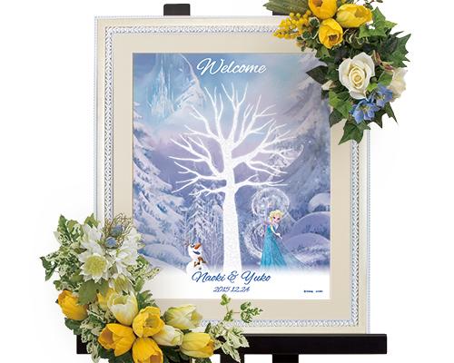【Disney】ディズニー アナと雪の女王 結婚式 ウェルカムボード ウェディングツリー (ツリー)