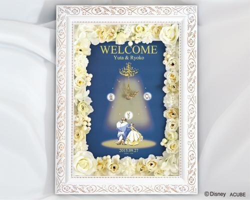 【Disney】ディズニー Embrace 結婚式 ウェルカムボード フラワータイプ(時計付き)