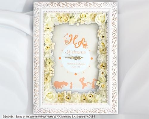 【Disney】ディズニー Love Pooh and Honey 結婚式 ウェルカムボード フラワータイプ(時計付き)