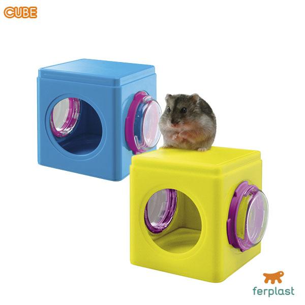 正規認証品 新規格 イタリアferplast社製 CUBE 中古 キューブ ハムスター ケージ ハウス ペット用品 玩具 連結パーツ