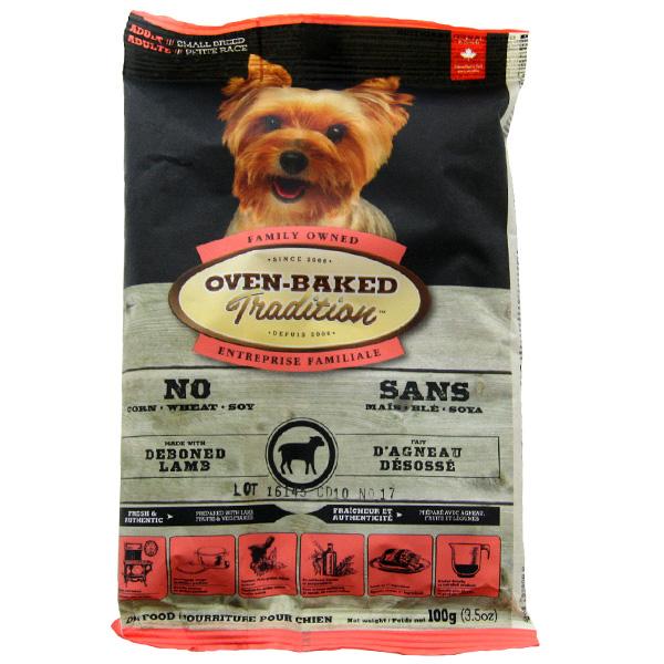 成犬用 総合栄養食 ドッグフード オーブンベークド:アダルト ラム 100g