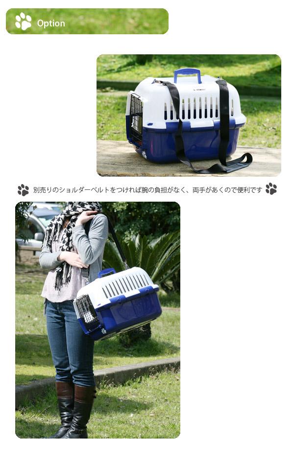 【組立発送】ファンタジーキャリー M 小型犬、猫 ペット用 キャリーケース ハードタイプ 適応体重10kgまで