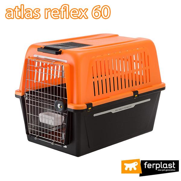 送料無料 イタリアferplast社製 アトラス 60 リフレックス atlas 60 REFLEX キャリー ペットキャリー 犬 ゲージ 飛行機IATA航空輸送基準をクリア