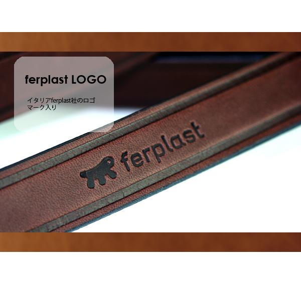 イタリアferplast社製 本格ブルレザー使用 革 犬具 VIP G12/120 リード 犬 散歩用品