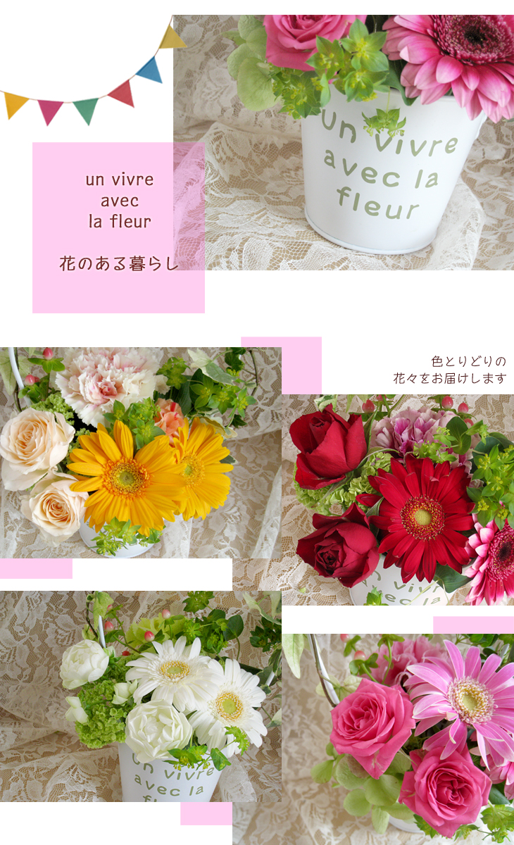 Farbe farbe rakuten global market bulikibucket cute and stylish boxflowerbox flower on to floral arrangements for aged birthday flower arrangement flower arrangement gift flower arrangements sympathy fresh flower izmirmasajfo