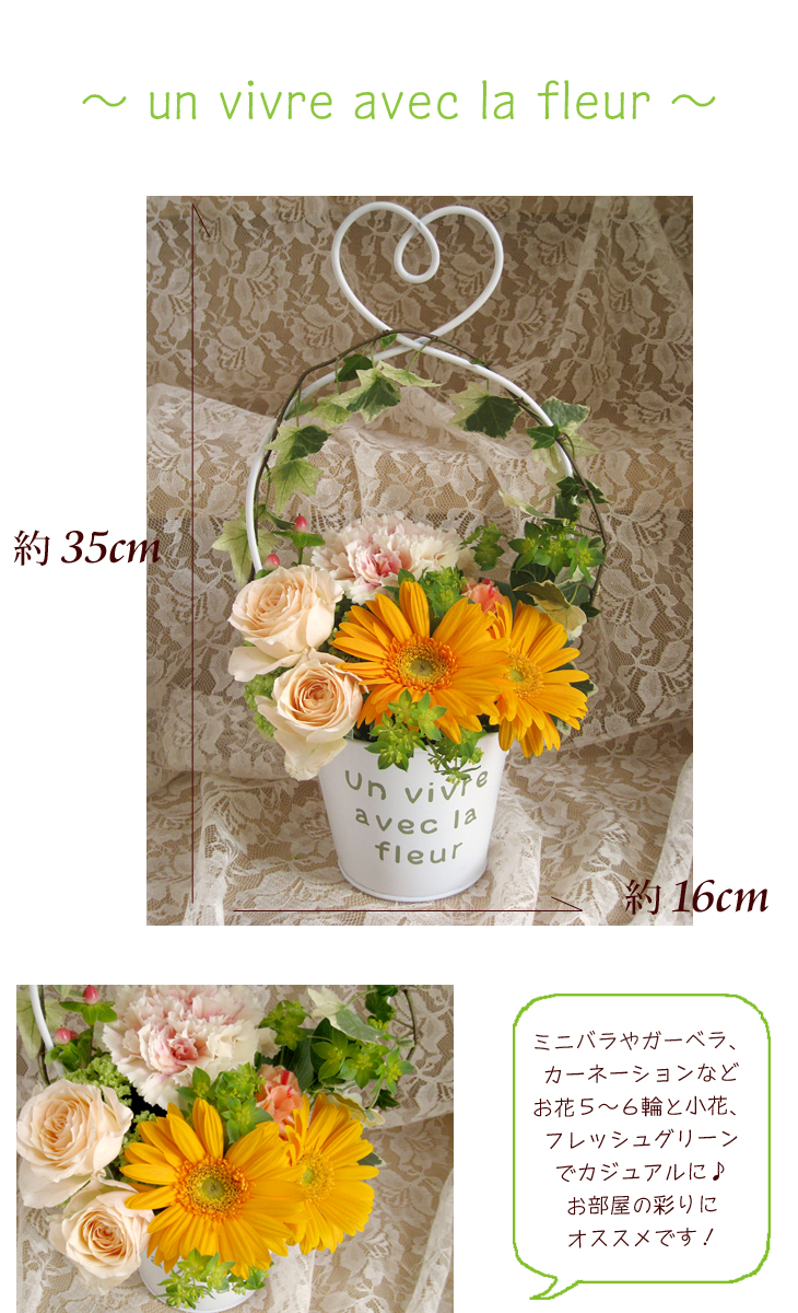 Farbe farbe rakuten global market bulikibucket cute and stylish boxflowerbox flower on to floral arrangements for aged birthday flower arrangement flower arrangement gift flower arrangements sympathy fresh flower izmirmasajfo Image collections