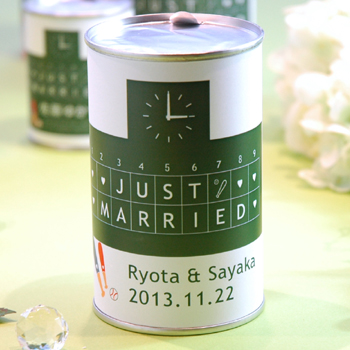 """""""Eco products"""" Sunkus gift cans type name put the sports series, wedding"""