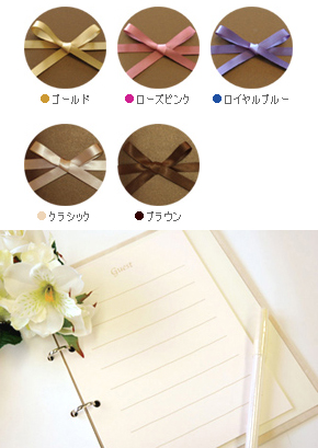 'Disabled' guest book Mocha seat type and wedding guest book guestbook