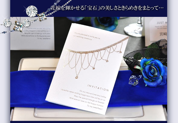 """Writing reviews deals ' bijoux invitations handmade set in a mask, correspondence, wedding invitations"