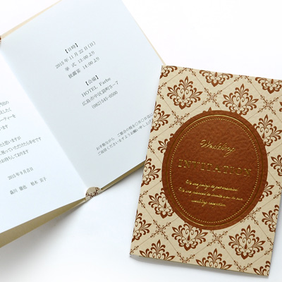 Until 10 / 31 reviews write speed shipping bargain templates with Stella invitations handmade set in a boilerplate response / wedding invitation