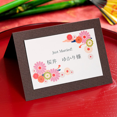 Purple sound (Shion) seat deck hand set (set of 10), wedding