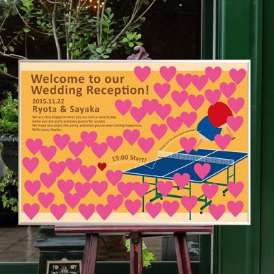 【ゲスト参加型】寄書きウエルカムボード 卓球(60名様用)/結婚式二次会ウェルカムボード