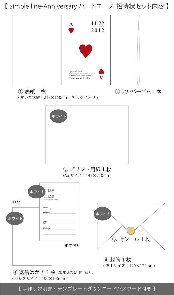 farbesis paper items template with wedding invitations handmade set