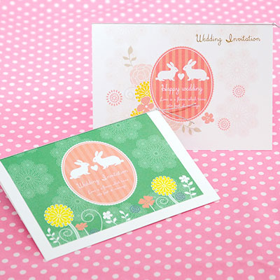 farbesis rakuten global market paper items template with wedding